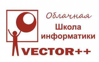 super-cloud.vector-plus-plus.ru